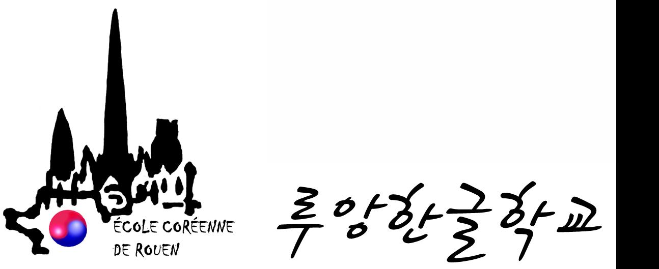 Ecole Coréenne de Rouen